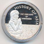 Ниуэ, 5 долларов (2003 г.)