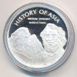 Острова Кука, 1 доллар (2005 г.)