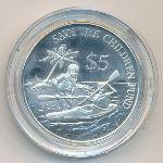 Сингапур, 5 долларов (1989 г.)