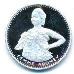 Дагомея, 200 франков КФА (1971 г.)