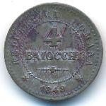 Папская область, 4 байоччи (1849 г.)