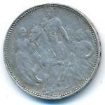 Венгрия, 1 крона (1896 г.)