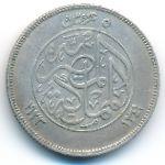 Египет, 5 пиастров (1923 г.)