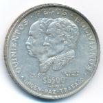 Боливия, 500 песо боливиано (1975 г.)