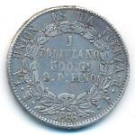 Боливия, 1 боливиано (1866 г.)