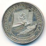 Ангилья, 2 доллара (1967 г.)