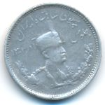 Ирак, 1000 динаров (1929 г.)