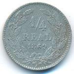 Гондурас, 1/4 реала (1869 г.)