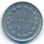 Эускади (Страна Басков), 1 песета (1937 г.)