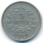 Саравак, 5 центов (1927 г.)