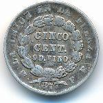 Боливия, 5 сентаво (1877 г.)
