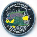 Конго, Демократическая республика, 10 франков (2004 г.)