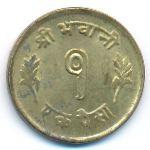 Непал, 1 пайса (1965 г.)