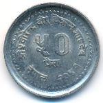 Непал, 50 пайс (1984 г.)