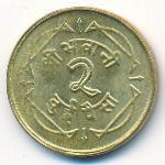 Непал, 2 пайсы (1964 г.)