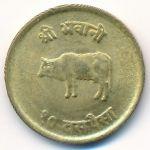 Непал, 10 пайс (1967–1971 г.)