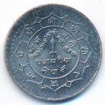 Непал, 50 пайс (1987–1991 г.)