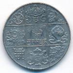 Бутан, 1/2 рупии (1950 г.)