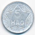 Вьетнам, 5 хао (1946 г.)