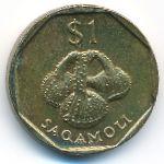 Фиджи, 1 доллар (1997 г.)