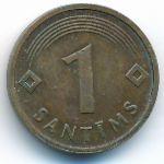 Латвия, 1 сантим (1992 г.)