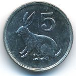 Зимбабве, 5 центов (1997 г.)
