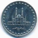 Иран, 50 риалов (1996 г.)
