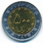 Иран, 500 риалов (2004 г.)