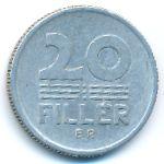 Венгрия, 20 филлеров (1967 г.)