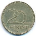 Венгрия, 20 форинтов (1994 г.)