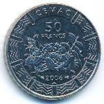 Центральная Африка, 50 франков КФА (2006 г.)