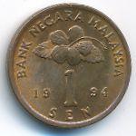 Малайзия, 1 сен (1994 г.)