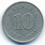 Малайзия, 10 сен (1973 г.)