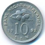 Малайзия, 10 сен (1992 г.)