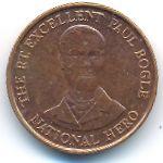 Ямайка, 10 центов (1996 г.)