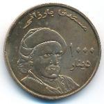 Курдистан, 1000 динаров (2006 г.)