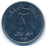 Афганистан, 2 афгани (2004 г.)
