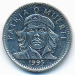 Куба, 3 песо (1995 г.)