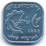 Бангладеш, 5 пойша (1994 г.)