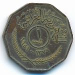 Ирак, 1 филс (1959 г.)