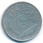 Ирак, 100 филсов (1975 г.)