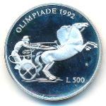 Сан-Марино, 500 лир (1992 г.)