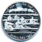Вьетнам, 100 донг (1989 г.)