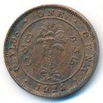 Цейлон, 1 цент (1925 г.)