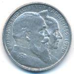 Баден, 2 марки (1906 г.)