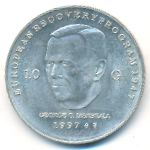 Нидерланды, 10 гульденов (1997 г.)