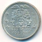 Турция, 25000 лир (1995 г.)