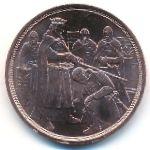 Австрия, 10 евро (2019 г.)