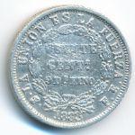 Боливия, 20 сентаво (1883 г.)