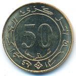 Алжир, 50 сентим (1988 г.)